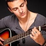 Lär dig spela gitarr